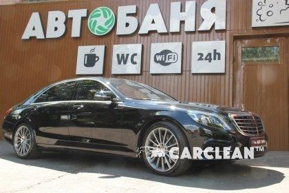 Beautiful G'Zox HI MOHS COAT - защита автомобиля Mercedes