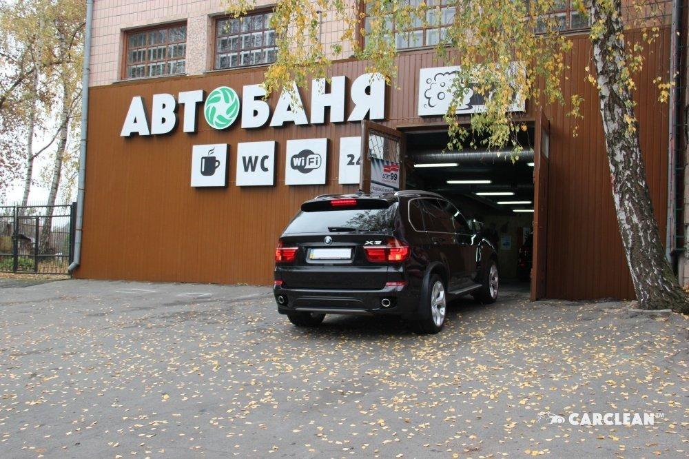 Студия АвтоДетейлинга Автобаня