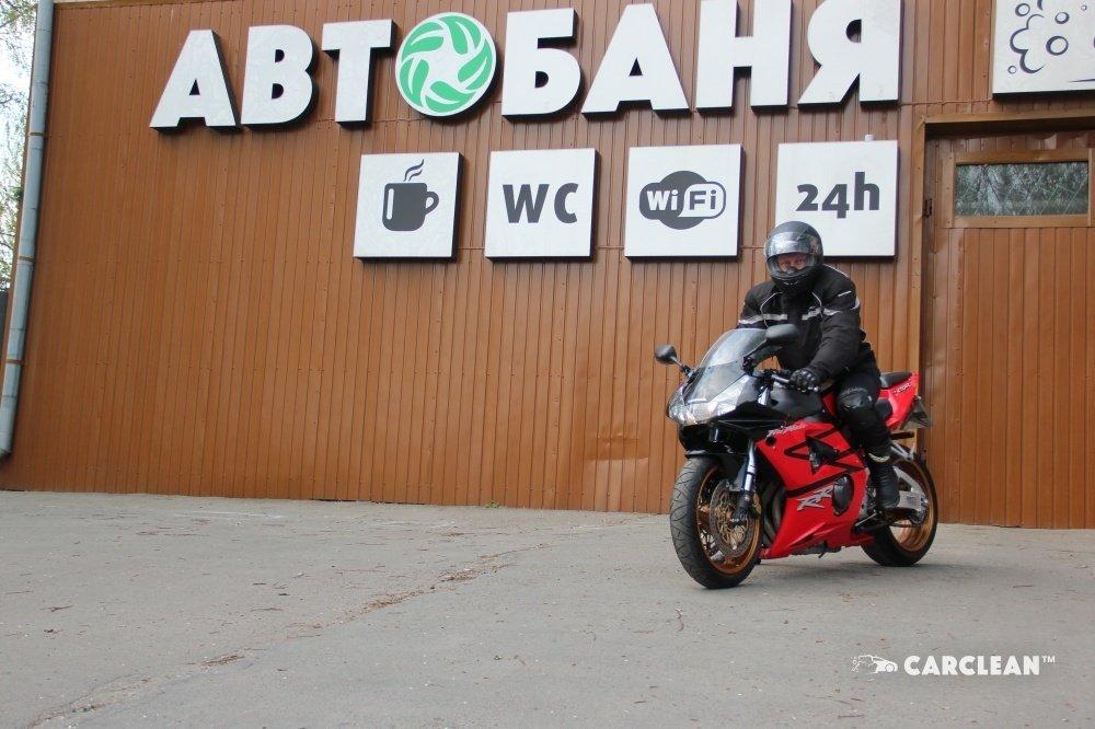 Студия Авто Детейлинга Автобаня