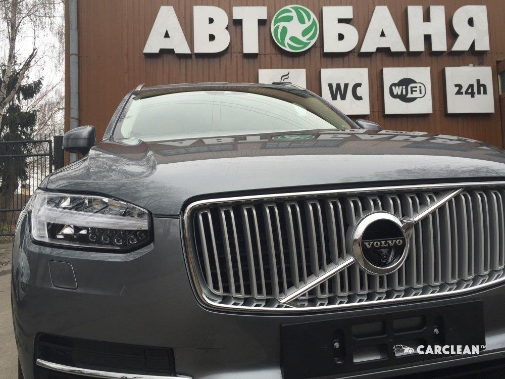 Студия Авто Детейлинга Автобаня Луцк-