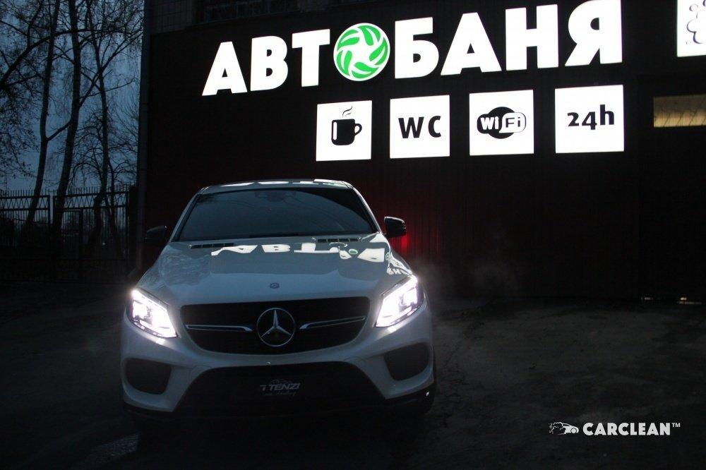 Студия Авто Детейлинга Автобаня Луцк