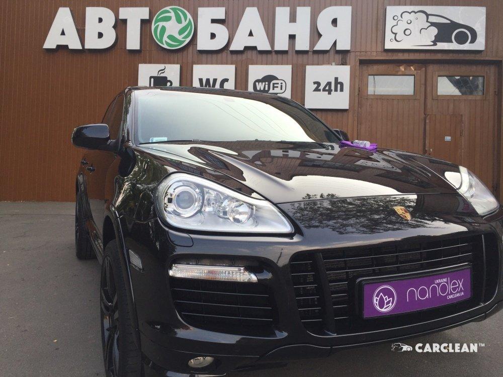 Студия Авто Детейлинга Carclean Луцк